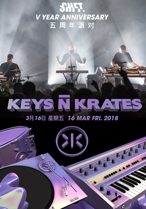 SHFT. 5 Year Anniversary Party Ft. Keys N Krates