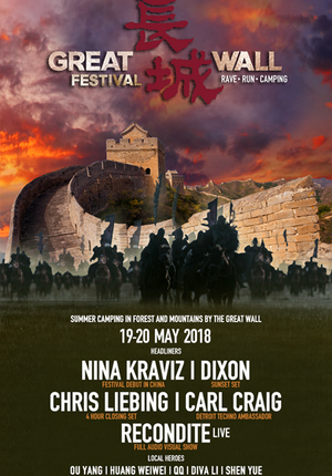Great Wall Festival 2018