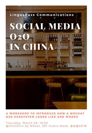 March Workshop: Social Media O2O in China