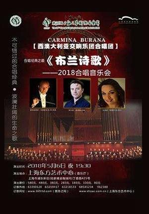 The West Australian Symphony Orchestra Chorus: Carmina Burana