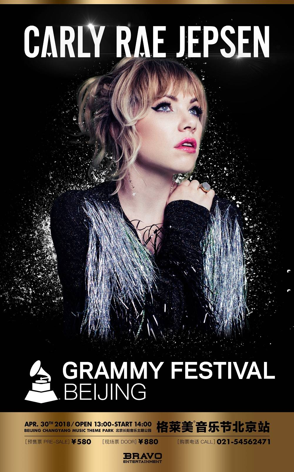 how to buy grammy tickets 2018