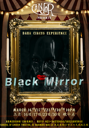 Dark Circus Experience: Black Mirror