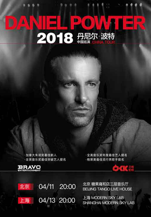 Daniel Powter 2018 China Tour in Shanghai