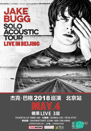 Jake Bugg: Solo Acoustic Tour Live in Beijing
