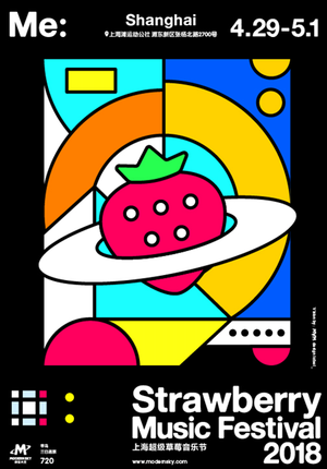 Strawberry Music Festival 2018