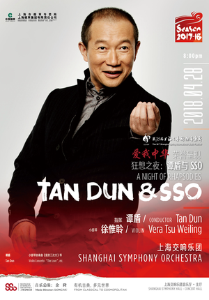 A Night of Rhapsodies: Tan Dun and SSO