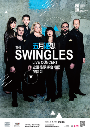 The Swingles Live Concert