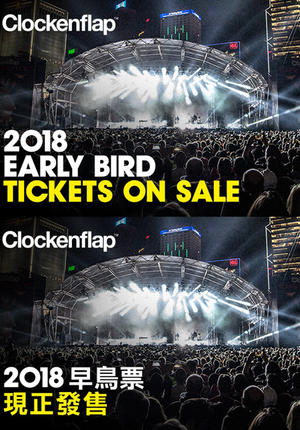 Clockenflap: Hong Kong's Music & Arts Festival