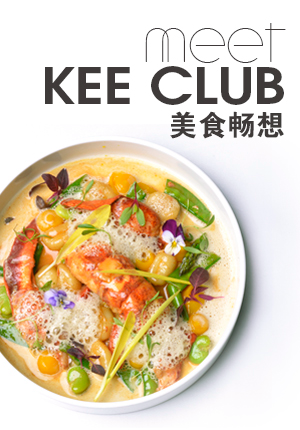 KEE Club Dinner - Spring Menu