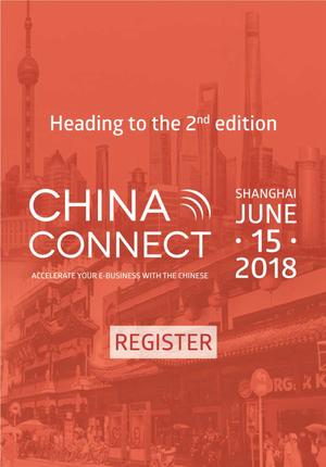 China Connect Shanghai