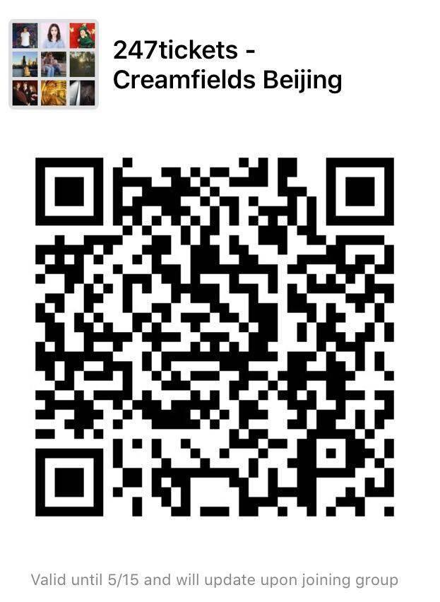 Buy Creamfields Music Festival 2018 Beijing Music Tickets in