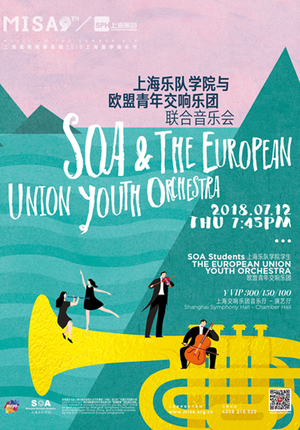 Music in the Summer Air: SOA and the European Union Youth Orchestra