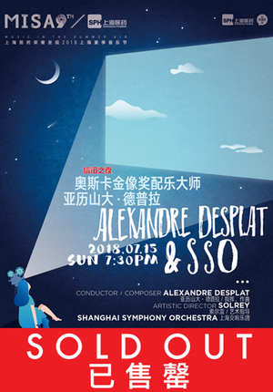 Music in the Summer Air: Alexandre Desplat and SSO