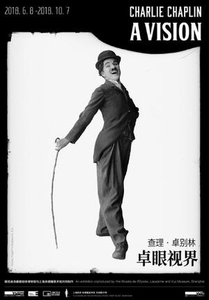 Charlie Chaplin: A Vision