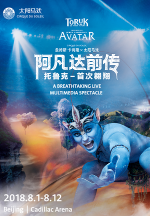 Cirque du Soleil: TORUK - The First Flight World Tour 2018 in Beijing