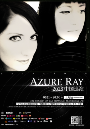 Azure Ray Live in Shanghai