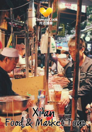 Xi'an Food & Market Tour