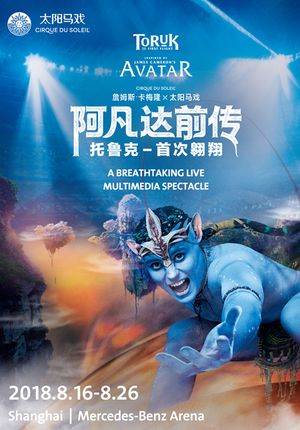 Cirque du Soleil: TORUK - The First Flight World Tour 2018 in Shanghai