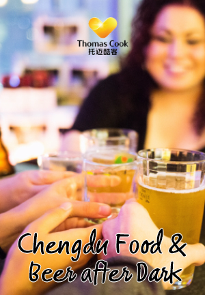 Chengdu Food & Beer Tour After Dark