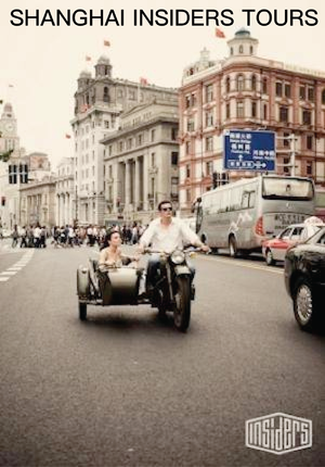 Shanghai Insiders Tours - Sidecar Rides