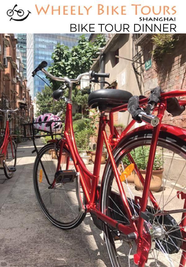 Wheely Bike Tours presents: Bike Dinner Tour
