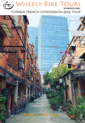 Wheely Bike Tours presents:  Former French Concession Bike Tour