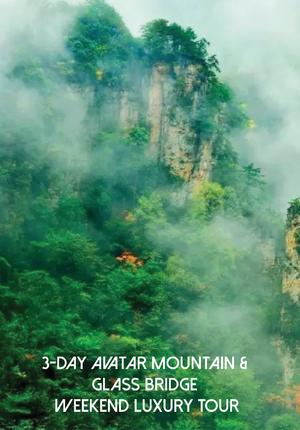 3-Day Avatar Mountain & Glass Bridge Luxury Tour Weekend