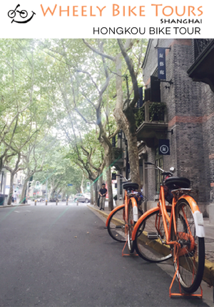 Wheely Bike Tours presents: Hongkou Bike Tour