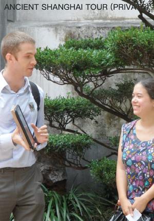 Ancient Shanghai Tour (Private)
