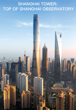 Shanghai Tower: Top of Shanghai Observatory