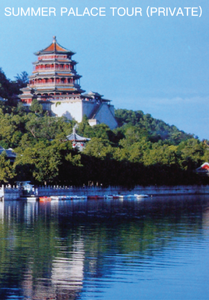 Summer Palace Tour: Intrigue in The Imperial Gardens (Private)