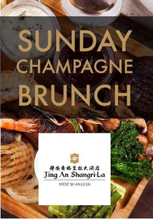 1515 West Sunday Brunch Jing An Shangri-La