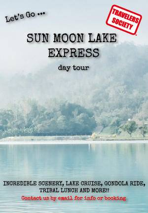 Sun Moon Lake One Day Express Tour (DATES: DAILY, EXCEPT MONDAY)