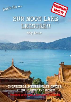 Sun Moon Lake One Day Leisure Tour (DATES: DAILY)