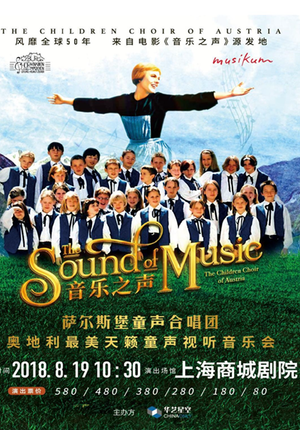 Buy The Children Choir Of Austria The Sound Of Music Music Tickets
