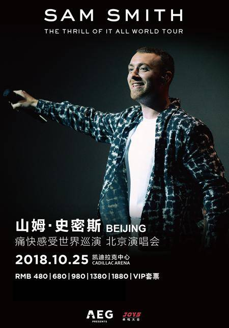 Sam Smith The Thrill of It All World Tour Beijing