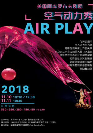 Acrobuffos: Air Play