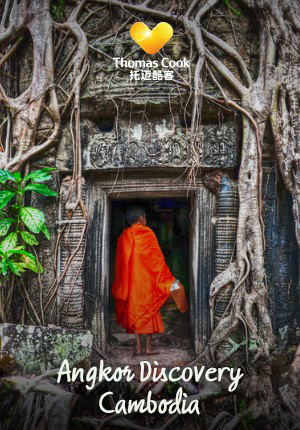 Angkor Discovery Siem Reap