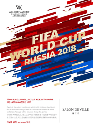 World Cup 2018 Live Show @ Salon de Ville