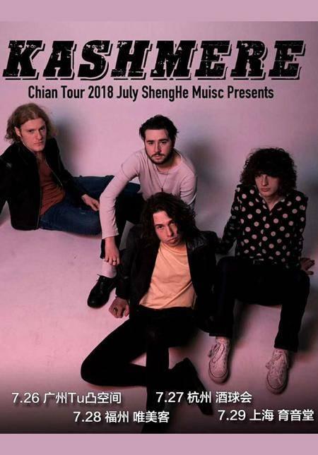 KASHMERE China Tour 2018
