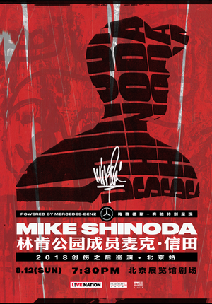 Mike Shinoda: Post Traumatic Tour Live in Beijing Powered by Mercedes-Benz