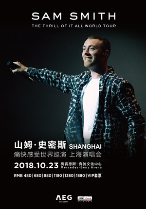 Sam Smith The Thrill of It All World Tour Shanghai