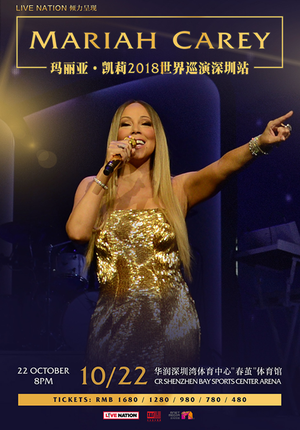 Mariah Carey: World Tour 2018 Live in Shenzhen