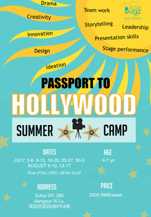 Passport to HOLLYWOOD Summer Camp