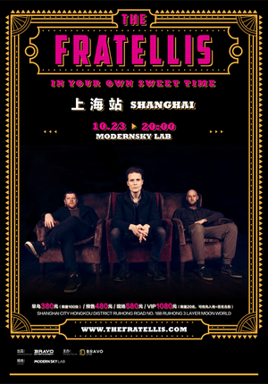 The Fratellis 2018 Tour in Shanghai