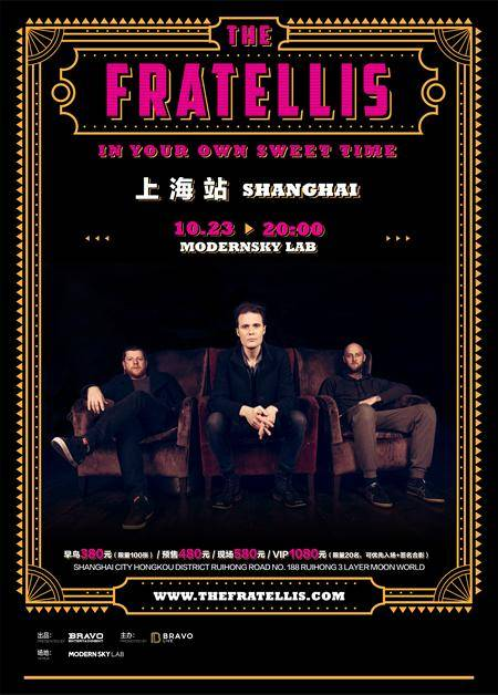 The Fratellis 2018 Tour in Shanghai