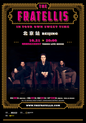 The Fratellis 2018 Tour in Beijing