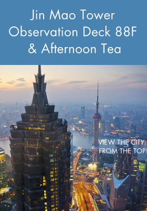 Jin Mao Tower Observation Deck 88F & Afternoon Tea