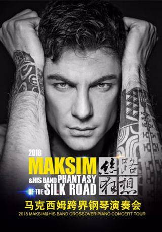2018 Maksim & His Band Crossover Piano Concert Tour Shanghai