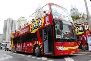 Shanghai City Sightseeing Tour Bus